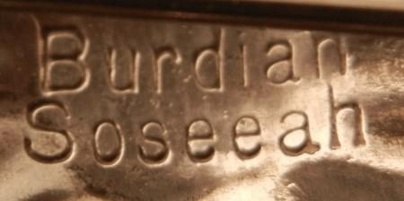 Burdian Soseeah